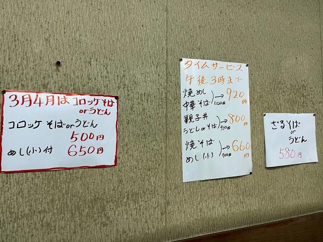 210506-成駒屋-009-S