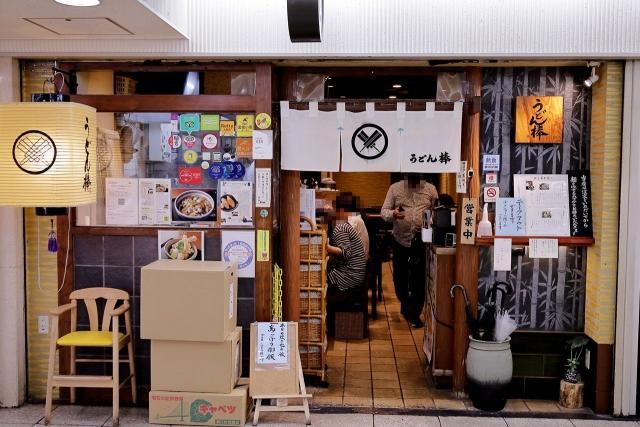 210508-うどん棒大阪本店-011-S
