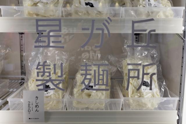 210513-星が丘製麺所-010-S