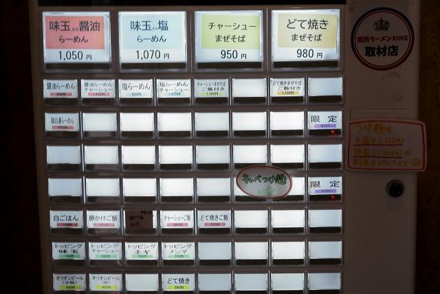 210515-ガモウスマイル-006-S