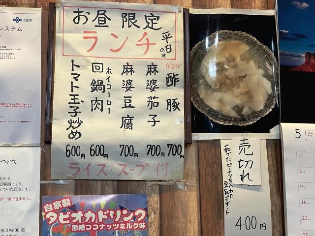 210520-台湾丼 竹-007-S