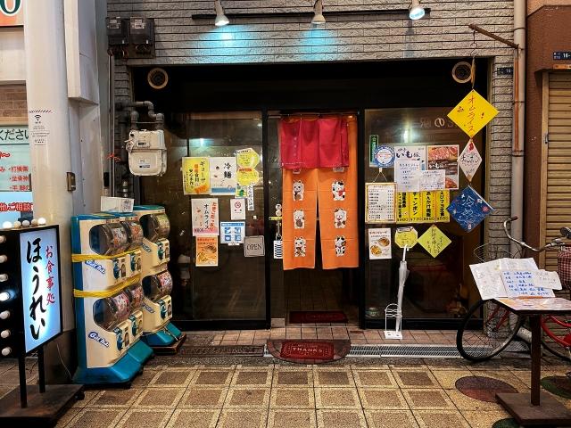 210521-ほうれい食堂-002-S