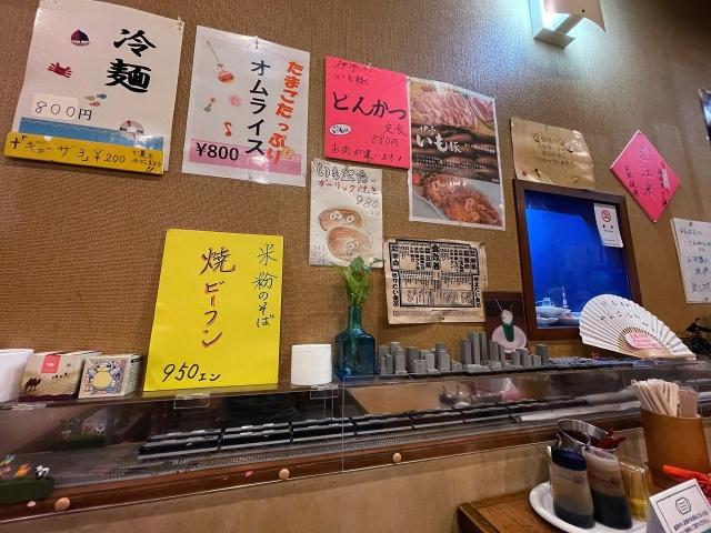 210521-ほうれい食堂-005-S