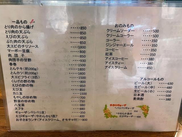 210521-ほうれい食堂-009-S