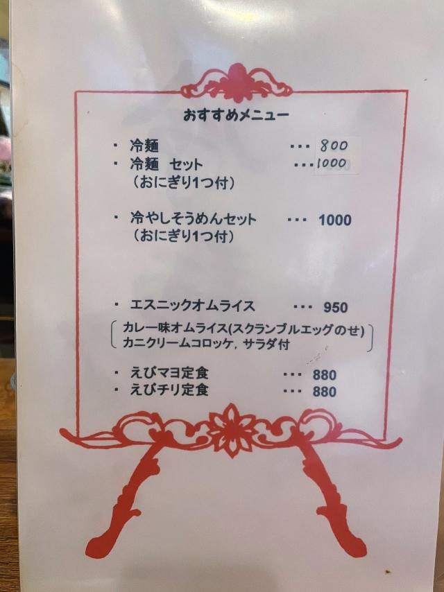 210521-ほうれい食堂-011-S