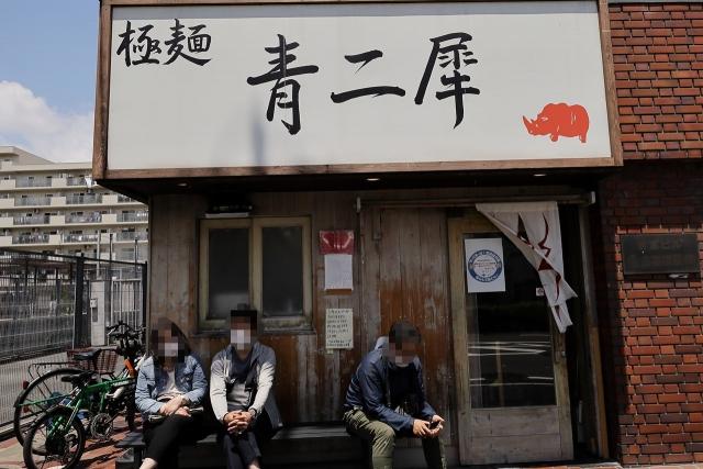 210522-極麺 青二犀-002-S