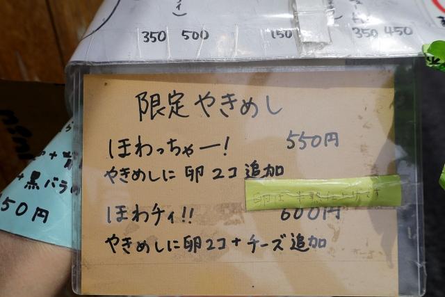210522-極麺 青二犀-008-S