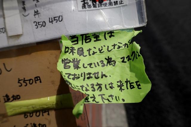210522-極麺 青二犀-009-S