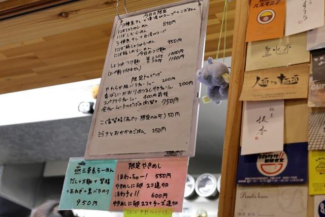 210522-極麺 青二犀-011-S