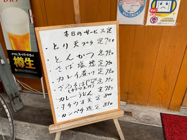 210526-三津屋-003-S