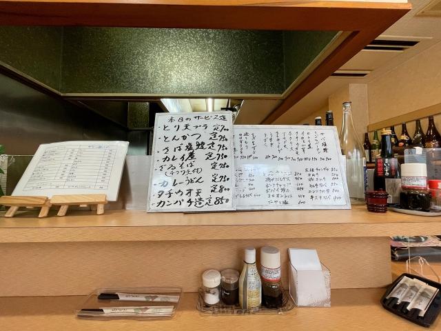 210526-三津屋-004-S