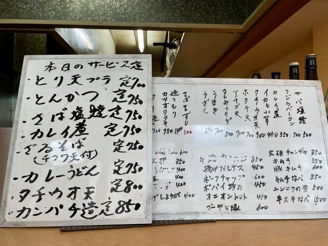 210526-三津屋-005-S