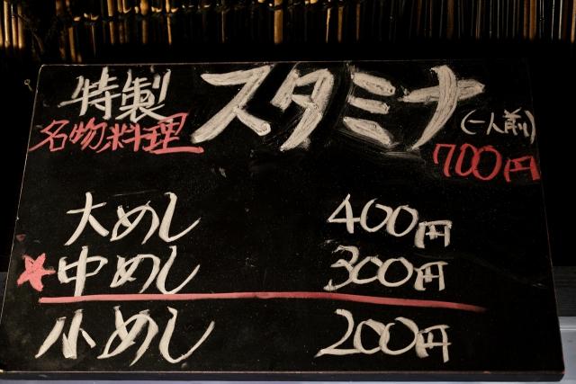 210528-青春堂-005-S
