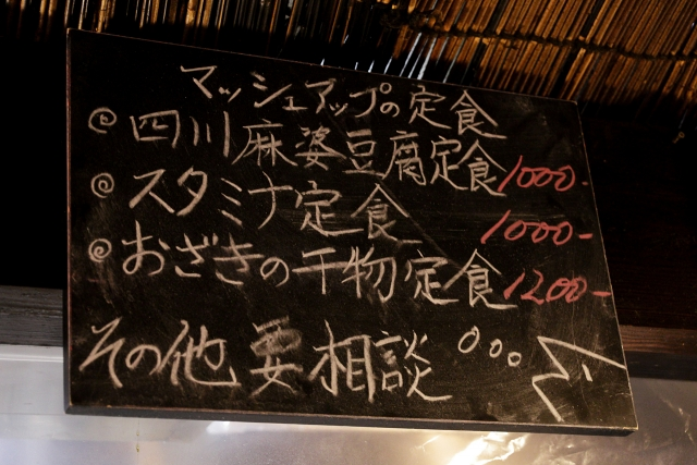 210528-青春堂-006-S