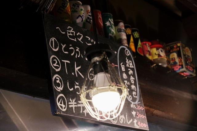 210528-青春堂-007-S