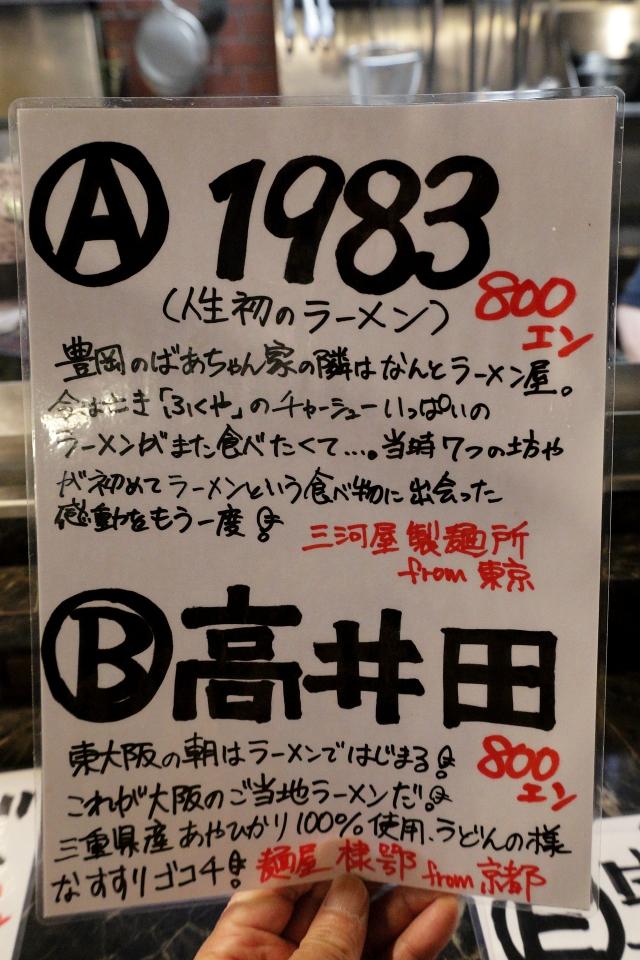 210528-青春堂-008-S