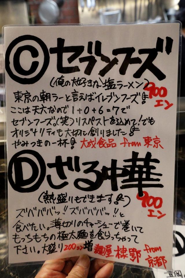 210528-青春堂-009-S