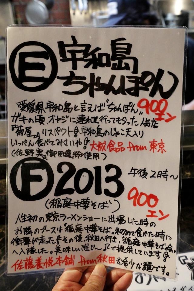 210528-青春堂-010-S