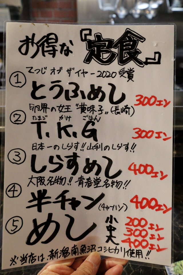 210528-青春堂-011-S