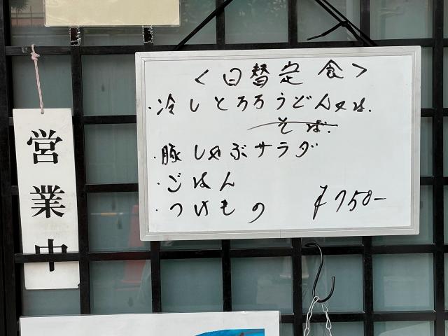 210602-成駒家西店-004-S