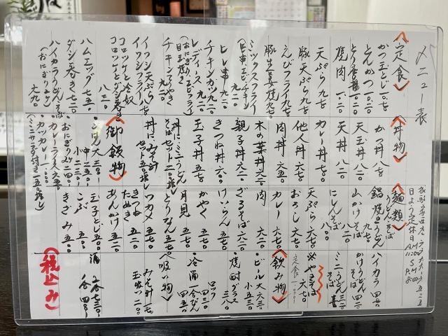 210602-成駒家西店-007-S