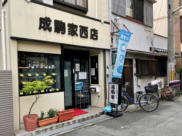 210602-成駒家西店-014-S