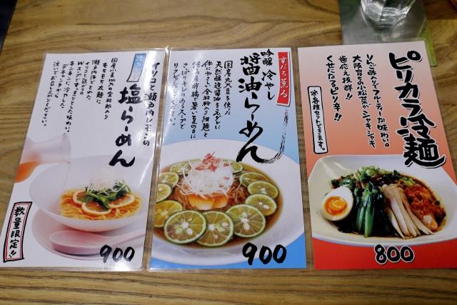 210605-まんねん梅田本店-004-S