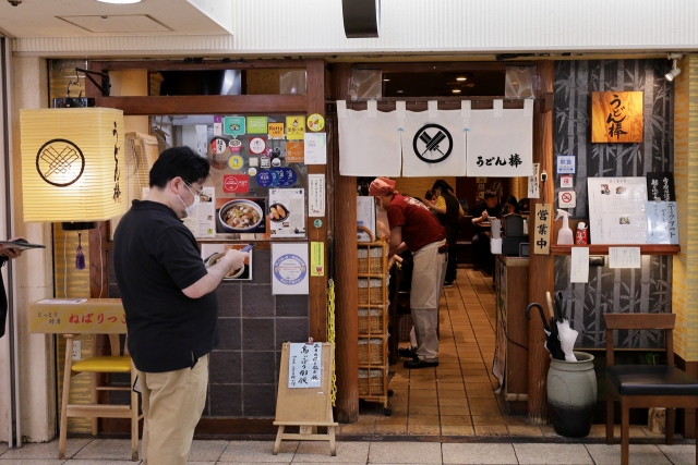 210605-うどん棒 大阪本店-011-S