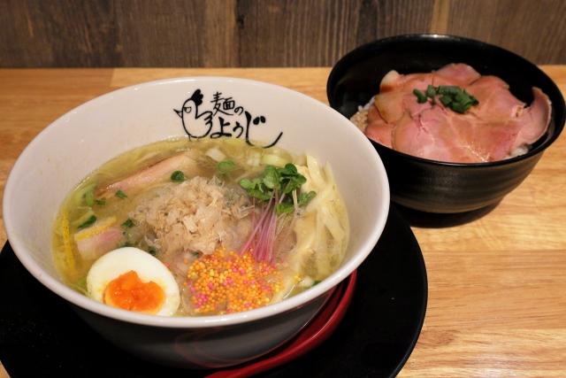 210605-麺のようじ-001-S