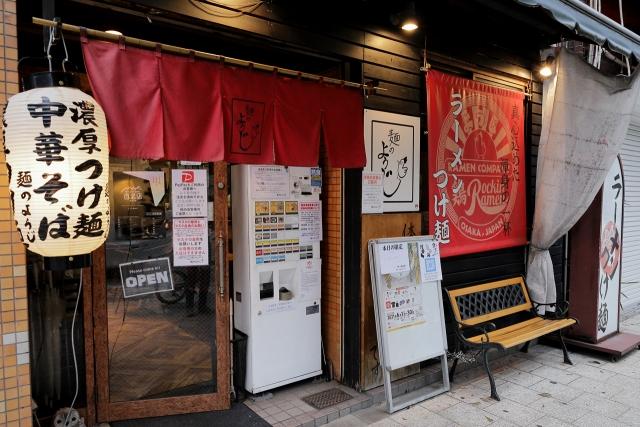 210605-麺のようじ-002-S