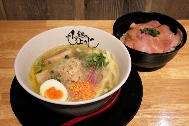210605-麺のようじ-004-S