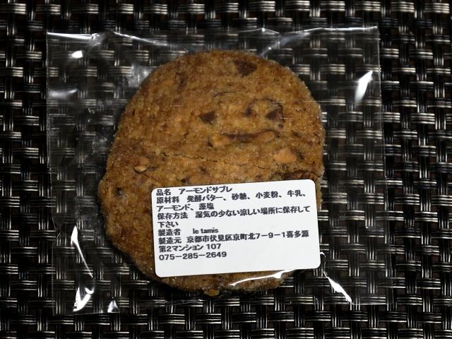210612-02-うどん棒 高松本店-002-S