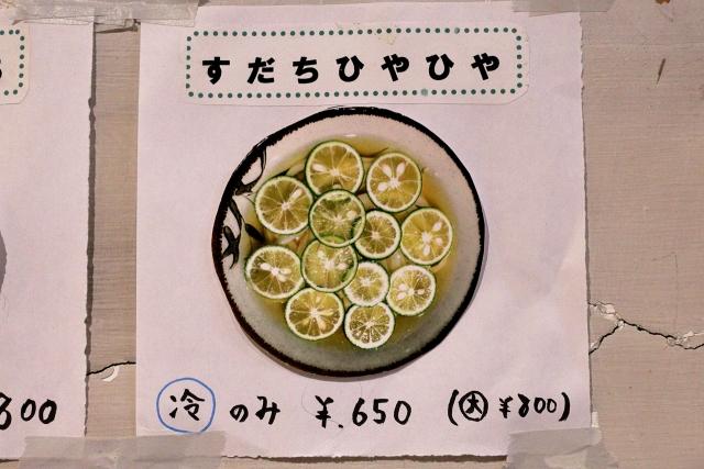 210618-Udon Kyutarou-006-S