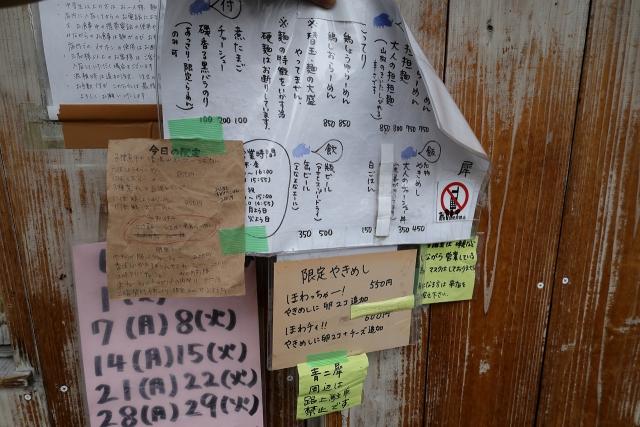 210618-極麵 青二犀-003-S