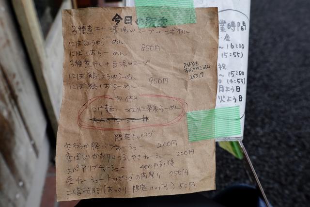 210618-極麵 青二犀-004-S