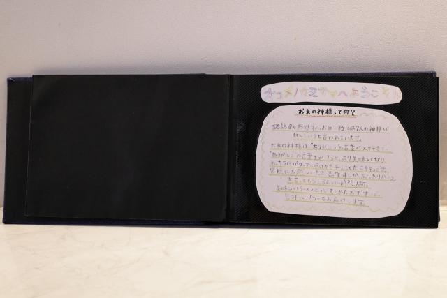 210618-1-オコメノカミサマ-004-S