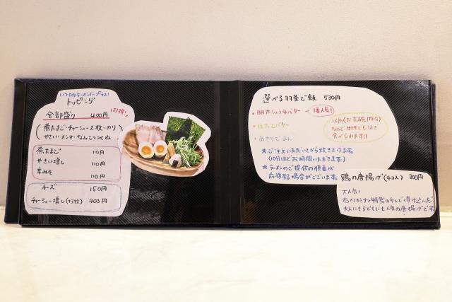 210618-1-オコメノカミサマ-010-S