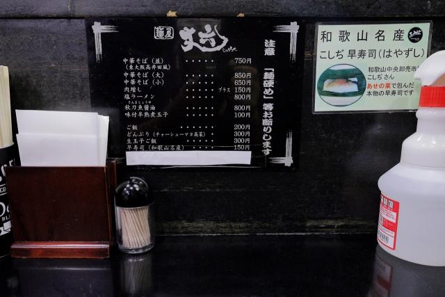 210620-麵屋丈六-004-S