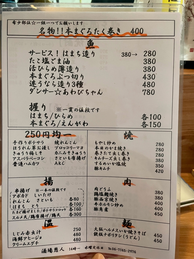 210622-酒場 恩人-004-S