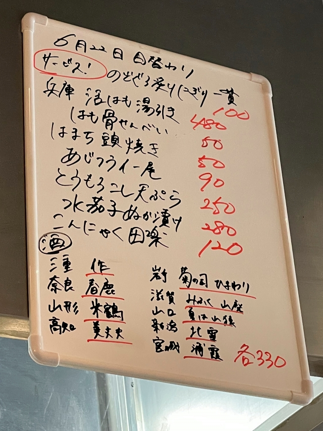 210622-酒場 恩人-006-S