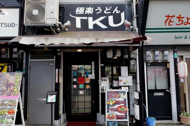 210625-極楽うどん TKU-002-S