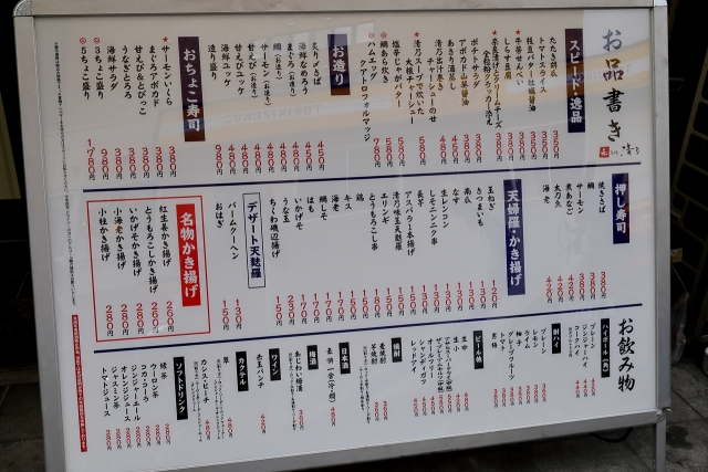 210713-i-清乃 本町店-003-S
