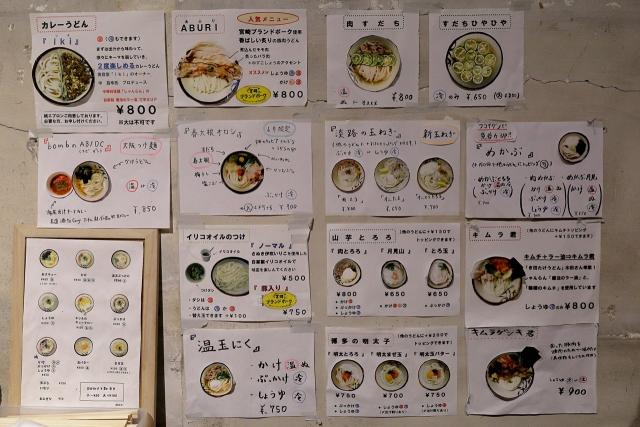 210626-Udon Kyutaro-004-S