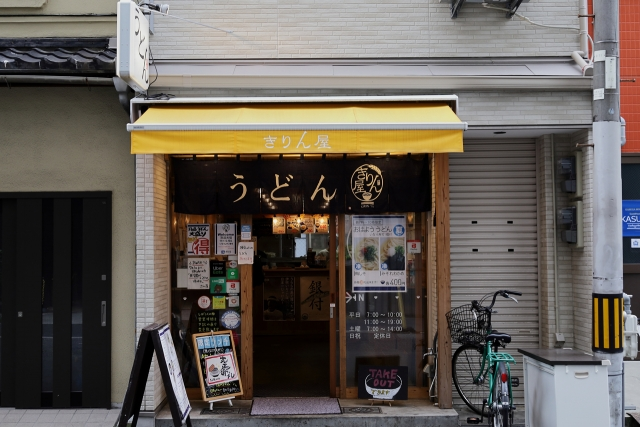210626-b-きりん屋-002-S