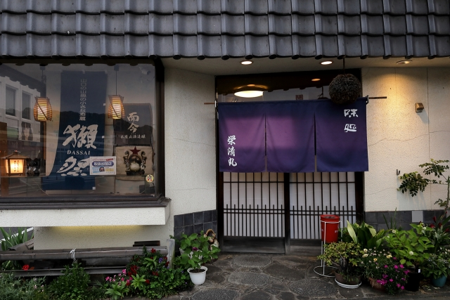 210626-味処 栄清丸-002-S