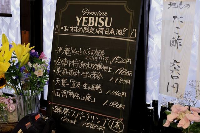 210626-味処 栄清丸-010-S