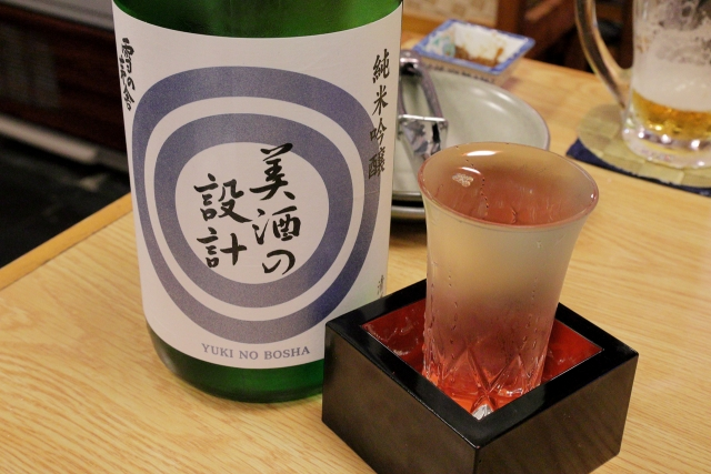 210626-味処 栄清丸-019-S