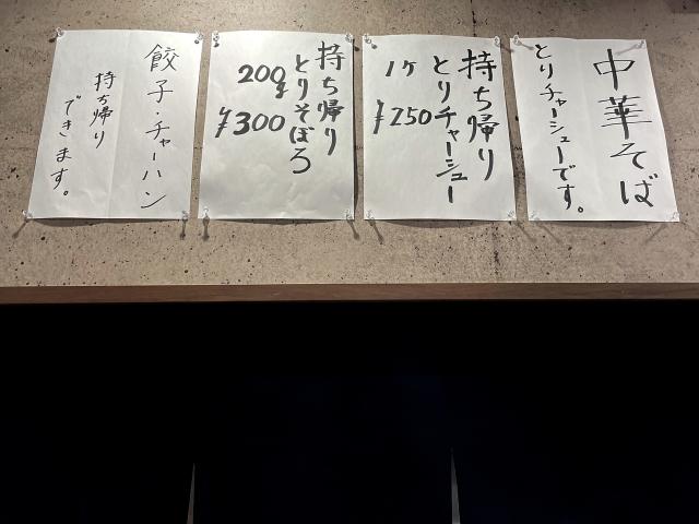 210627-二代目 らぁめん おっつぁん-004-S