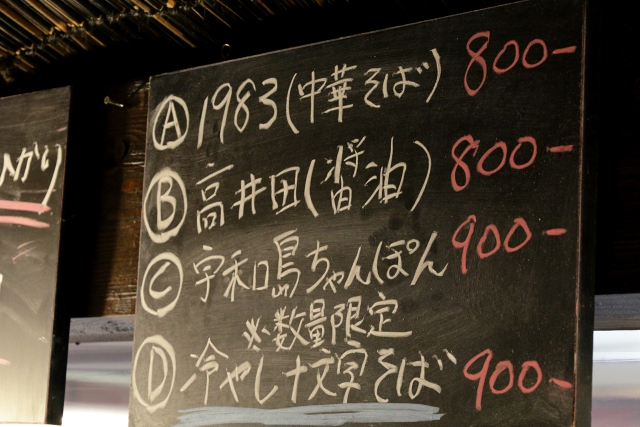 210709-青春堂-006-S