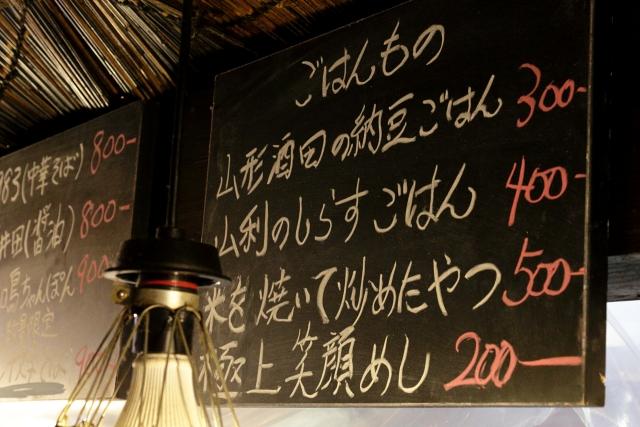 210709-青春堂-007-S